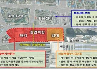한국철도, 대전역세권 개발 사업자 공모 추진