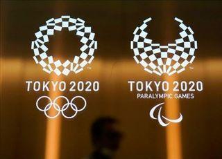 1년 연기된 2020도쿄올림픽, 내년 7월 23일 개막
