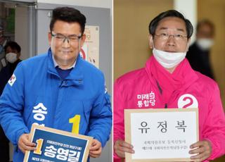 [총선2020] '13석' 겨루는 인천 선거, 與 송영길 VS 野 유정복 손에 달렸다