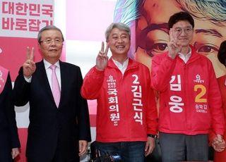 [총선2020] '강남·송파' 찾은 김종인·유승민, 文정부 경제정책에 맹폭