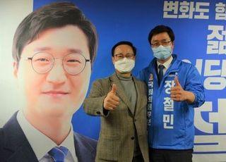 [총선2020] 공식선거운동 D-2, 비대면 흐름 속 후보들 묘수는