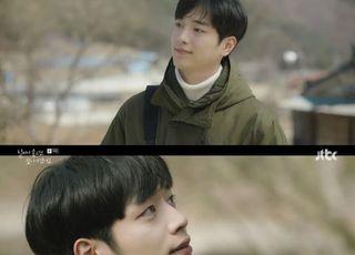 '날씨가' 서강준 잔잔한 내레이션, 깊어진 감성 연기