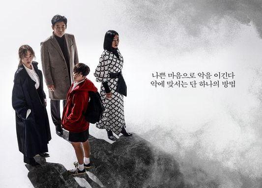 [D기획┃드라마로 간 영화감독①] 10년 전 '외도' 평가→ '새로운 창작 능력'