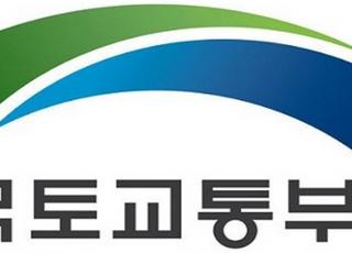"""국토부 """"데이터 공유사업으로 본격 시동"""""""