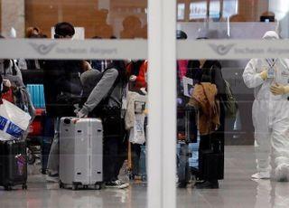 [코로나19] 자가격리 위반자 '무관용 대응'…한 발 늦은 제도로 차질 빚나
