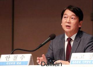 """[총선2020] 안철수 """"내일부터 400km 국토 종주...비례정당에 저항할 것"""""""