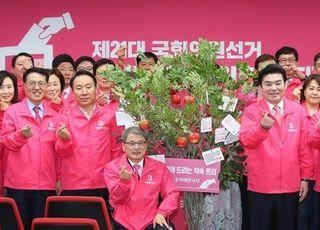 [총선2020] 미래한국당 선대위 출범…통합당과 '따로, 또 같이' 선거운동 협력