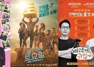 CJ ENM, 사옥 긴급 방역 조치…'유퀴즈' '놀토' 등 휴방