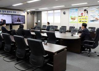 철도공단-도로공사, 해외 민관협력사업 상호협력 업무협약 체결