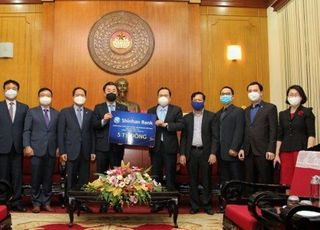 신한베트남은행, 베트남 정부에 '코로나19 성금' 2억5000만원 기부