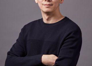 쿠팡, 핀테크 사업부 분사해 '쿠팡페이' 설립