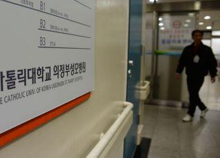 [코로나19] '집단감염' 의정부성모병원 4월 1일부터 폐쇄