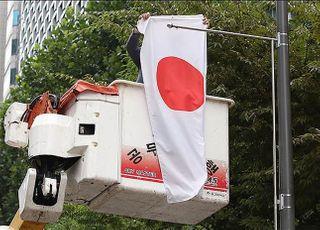 [코로나19] 일본, 한국·중국·미국 등 49개국 추가 입국 거부
