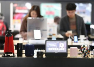 """[코로나19] '집콕' 생활에…KT """"AI 스피커 '기가지니' 이용 급증"""""""