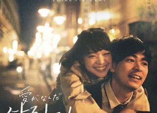한국영화 없는 극장가…코로나19 뚫은 일본영화 '눈길'