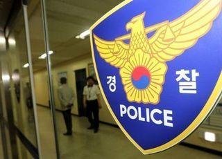 한강 행주대교 인근서 40대 남성 시신 발견