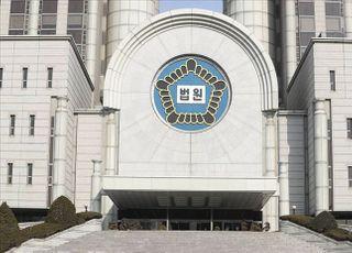 """'사모펀드' 의혹 조국 5촌 조카, 구속 연장...""""도주 우려"""""""