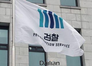 불법 마스크 800만장 유통...110억 가로챈 업체 대표 구속