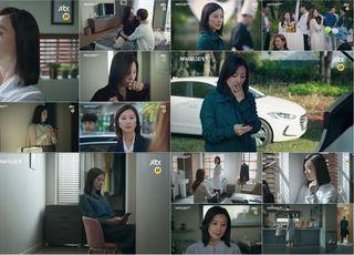 """BBC, '부부의 세계' 김희애 극찬…""""압도적 연기력"""""""
