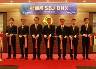 신한은행 일본법인, 디지털 자회사 'SBJ DNX' 설립