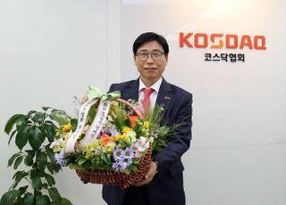 정재송 코스닥협회장, 화훼농가 돕기 릴레이 캠페인 참여