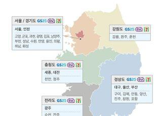 KT&G, '릴 하이브리드 2.0' 전국 주요 대도시로 판매지역 확대