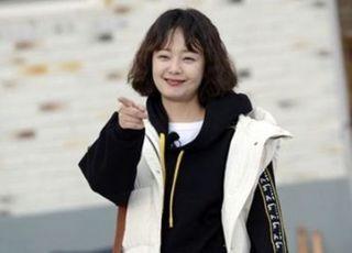 """전소민 측 """"피로에 의한 휴식, 코로나19와 상관 없다 """""""
