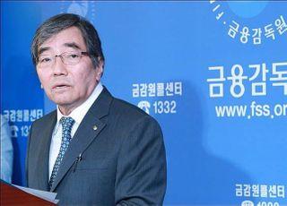"""[코로나19] 윤석헌 """"LCR·예대율 등 금융규제 한시적 완화 검토해야"""""""