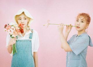 """볼빨간사춘기 측 """"지윤 탈퇴, 새 멤버 영입 NO…5월 지영 솔로 컴백"""""""