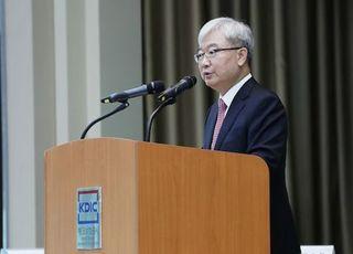 한진칼, 이사회 의장에 김석동 선임...첫 사외이사 출신