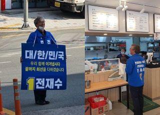 """[총선2020] """"부산 북구 민심 잡아라""""…민주 전재수·통합 박민식, 13일간 열전 돌입"""