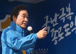 """[총선2020] '돼지저금통' 사연…이낙연 """"이런 민중은 코로나 이길 수밖에"""""""
