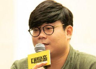 """CJ ENM 정종연 PD """"n번방 의혹 유포자, 법적 책임 묻겠다"""""""