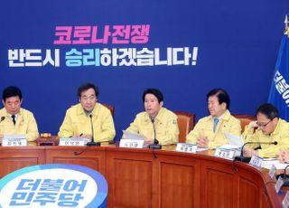 """[총선2020 경제공약] 민주 vs. 통합...""""출·퇴근 교통지옥을 잡아라"""""""