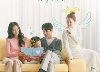 [D:방송 뷰] '하이바이마마' 휴방, tvN 드라마 또?