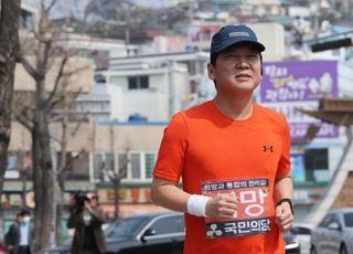 """[총선2020] 안철수 """"무기명채권 발행, 이건 아냐…라임·신라젠 돈 세탁할 것"""""""