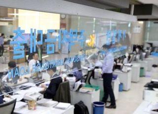 [코로나19] 소상공인 직접대출 접수 7일만에 1만건 돌파