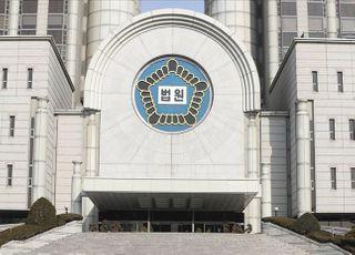 법원, '성관계 영상 유포 혐의' 종근당 장남 구속영장 기각
