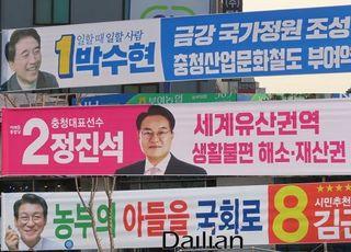 [총선2020] '깜깜이 선거'…정권평가 재점화할 네 가지 요소는