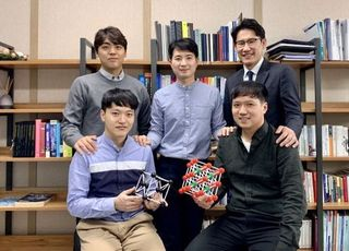 삼성 지원 박정원 연구팀, 나노 입자 3차원 구조 분석 기술 개발
