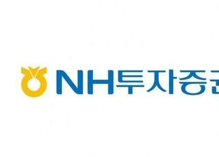 """""""웹보드 게임 규제 완화...네오위즈·NHN 수혜""""-NH투자증권"""