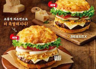버거킹, 더콰트로치즈 출시 6주 만에 200만개 판매 돌파