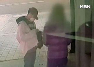 """휘성 약물 직거래 CCTV 공개…목격자 """"말 이해 못하고 경련"""""""