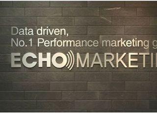 에코마케팅, 비대면면접으로 역대 최대규모 채용 진행