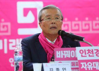 """[총선2020] 김종인 """"조국 살리기 선거이슈화라니, 소도 웃을 노릇"""""""