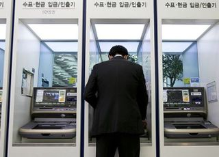 [코로나19] 세계적으로 현금 사용 감소…비대면 결제 확산