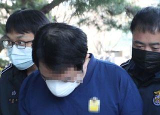 '김봉현 회장 195억 횡령 지원' 의혹...라임 운용 임원 영장실질심사