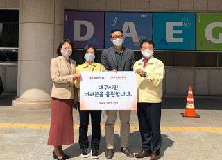 일양약품, 대구·경북지역 돕기 위해 굿피플 통해 파스 2만 개 기부