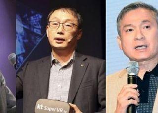 """5G 1주년, 이통3사 CEO가 뛴다…""""5G 기반 사업 본격화"""""""
