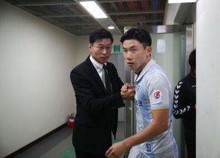 2020 K리그, 케미 좋은 감독과 선수는 누구?